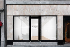 Gagosian Gallery entrance